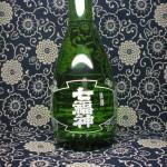 お燗瓶 七福神