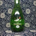 お燗瓶 菊川