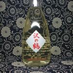 お燗瓶 沢の鶴