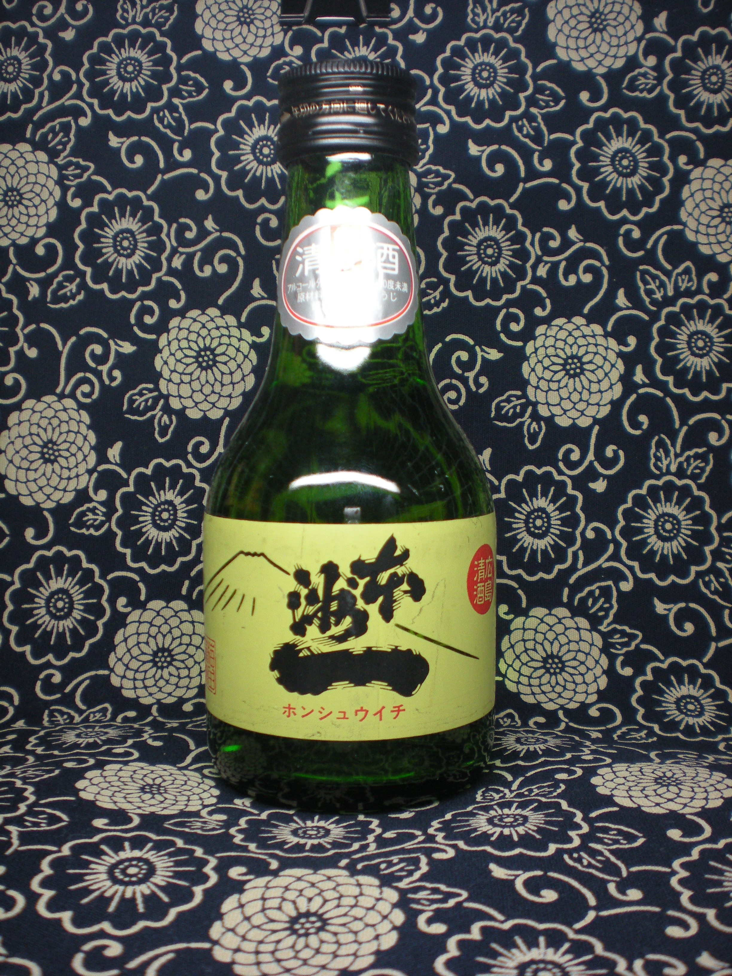 お燗瓶 本州一(広島)
