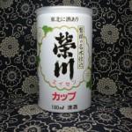 カップ酒 榮川