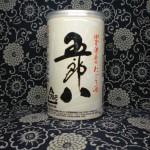 カップ酒 五郎八