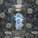 カップ酒 大雪渓
