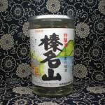 カップ酒 特醸酒 榛名山