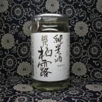カップ酒 純米酒 越乃柏露