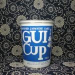 カップ酒 新婚 GUI Cup