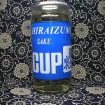 カップ酒 HIRAIZUMI SAKE CUP
