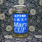 カップ酒 江戸の地酒 丸眞正宗 Maru CUP
