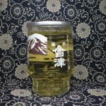 カップ酒 ふるさとのうまい酒 金紋 会津