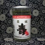 カップ酒 特別純米酒 真鶴