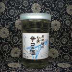カップ酒 黒部峡谷 幻の瀧 辛口の酒