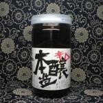 カップ酒 千福 辛口本醸造