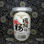 カップ酒 同期の桜