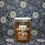 カップ酒 木の国の完熟梅酒100