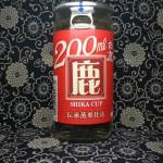 カップ酒 白鹿 SHIKA CUP