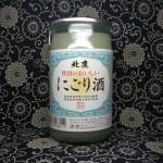 カップ酒 北鹿 秋田のおいしい にごり酒