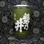 カップ酒 金印 磐乃井
