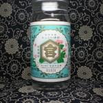 カップ酒 キンミヤ焼酎