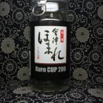 カップ酒 会津ほまれ Kuro CUP 200