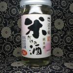 カップ酒 沢の鶴 米だけの酒 純米酒