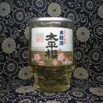 カップ酒 本醸造 太平櫻