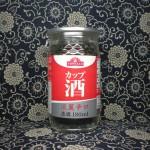 カップ酒 TOPVALU カップ酒 淡麗辛口