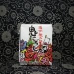 カップ酒 播州桃太郎の鬼ころし