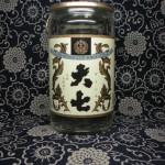 カップ酒 大七 HI-SEVEN CUP