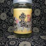 カップ酒 武蔵野 地酒 帝松
