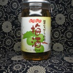 カップ酒 昔ながらの なつかしい 梅酒