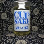 カップ酒 CUP SAKE 秩父錦