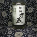 カップ酒 新潟 古蔵