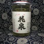 カップ酒 瑞祥 花泉