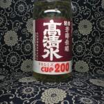 カップ酒 高清水 タカシミズ CUP 200