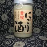 カップ酒 黄桜 にごり酒