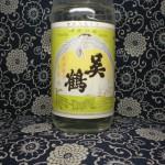 カップ酒 呉鶴