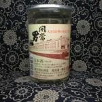 カップ酒 開富男山