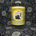 カップ酒 富久娘