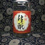 カップ酒 秋田生酛