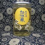 カップ酒 純米酒 諏訪泉