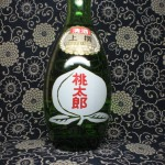 お燗瓶 桃太郎