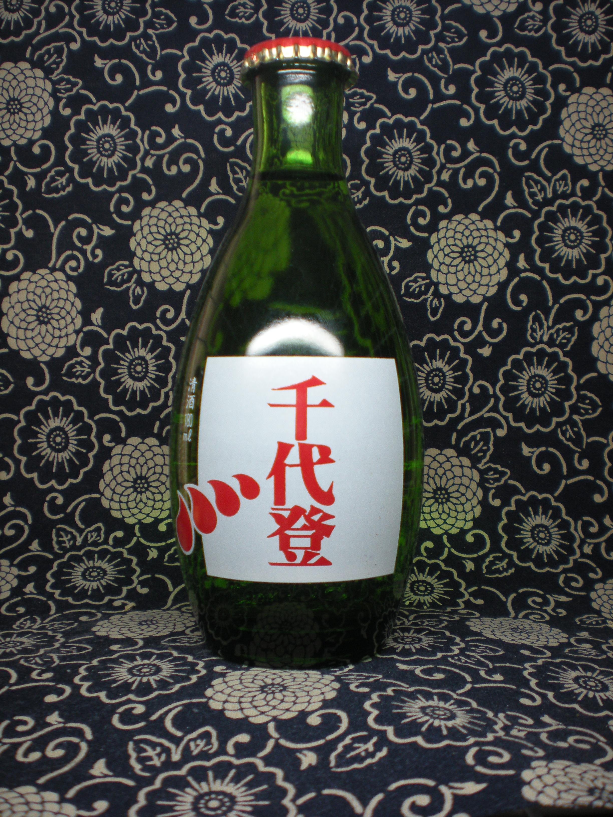 お燗瓶 千代登(高知)