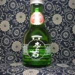 お燗瓶 志ら菊