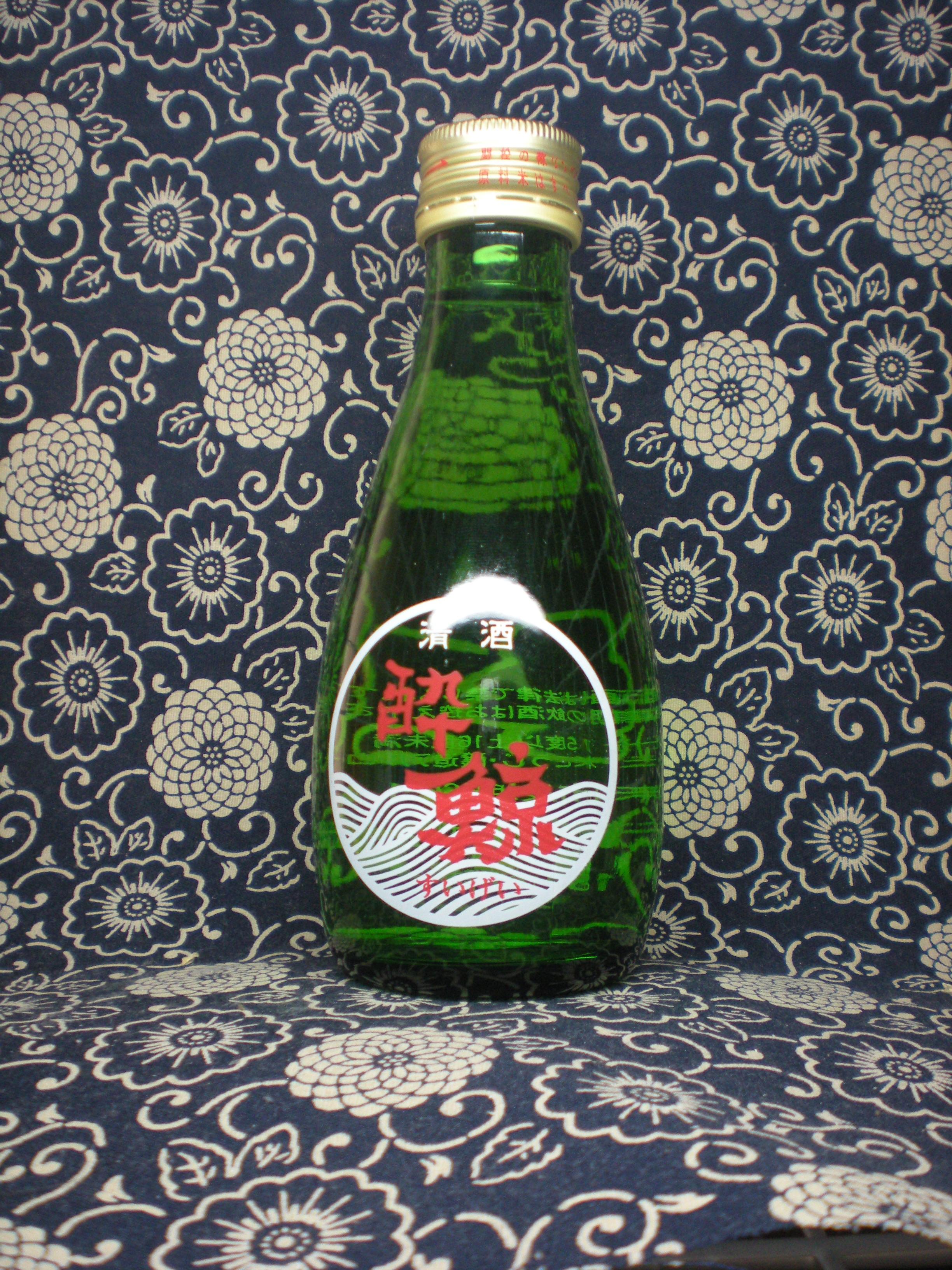 お燗瓶 酔鯨(高知)