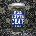 カップ酒 菊正宗 SUPER CUP 本醸造
