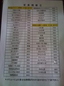 2012年07月21日 やきかつ太郎
